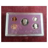 1991 Proof Coin Set