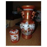 Asian Vase and Canister