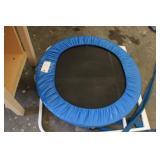 Adjustable Trampoline