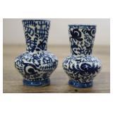 Pair Of Miniature Blue & White Porcelain Vases