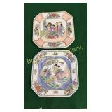 2 Asian Porcelain Plates
