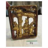 Chinese gilt carved wooden cabinet panel