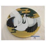 Fitz & Floyd Golden Tancho Stork salad plate
