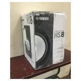 Yamaha Powered Studio Monitor HS8