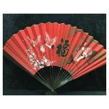 Large Red Chinese Folding Fan