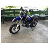 2007 Yamaha TTR50