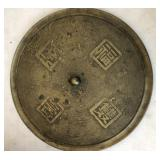Vintage Heavy Duty Oriental Brass Disc