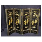 Oriental screen approx 14 inches tall