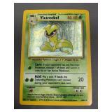 Pokemon Jungle Misprint  Victreebel Hologram