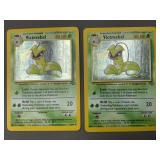 Pokemon Jungle Victreebel Holograms