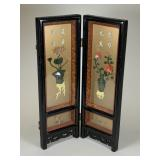 Asian Two Panel Table Screen