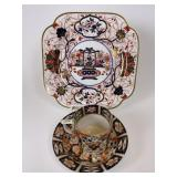 Spode Plate & Gaudy Cup & Bowl