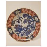 Chinese Imari serving platter