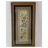 Framed Asian silk embroidered tapestry