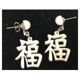 Pair of carved ivory earrings