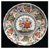 Beautiful Gold Trimmed Decorative Asian Plate