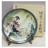 The Bradford Exchange Collectible Asian Plate
