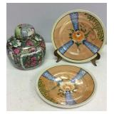 Asian Ginger Jar And 2 Small Lusterware Plates
