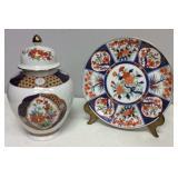 Beautiful Ginger Jar with Matching Decorative