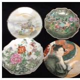 Four Asian Style Decorative Plates