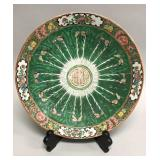Chinese export Famille Verte round platter