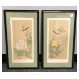 Pair of signed oriental silk artworks