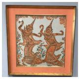 Framed Thai print block