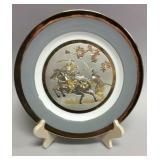 Chokin art plate with stand
