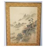 Large Asian landscape painting, signed