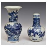 Two Early Chinese Blue and White Vases