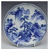 Chinese Blue and White Scalloped Dish