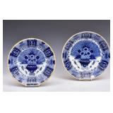 Four Matching Delft Platters