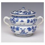 Chinese Small Blue and White Tureen