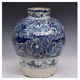 Early Persian Blue and White Glazed Vase
