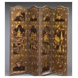 Chinoiserie Leather Screen