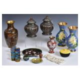 Group of Asian Objects