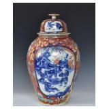 Japanese Meiji Covered Jar