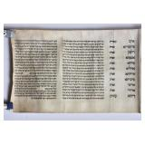 Hebrew Calligraphy Scroll