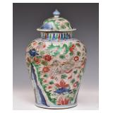 Chinese Porcelain Wucai Covered Jar