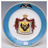 Russian Alexander II Plate