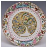 Chinese Wu Cai Plate