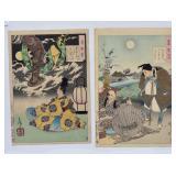 Yoshitoshi Woodblock Prints (4)