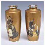 Pair Japanese Mixed Metal Vases