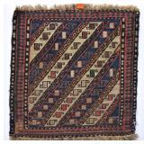 Sumac Weaving
