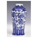 Continental Blue & White Vase