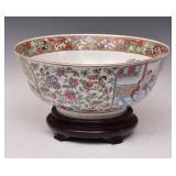 Chinese Porcelain Center Bowl
