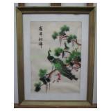 Oriental Wall Art #2