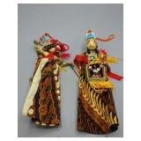 Unusual pieces from the Far East!
