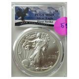 2016 MS69 Silver Eagle