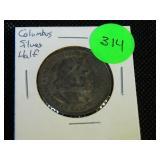 Columbus silver half dollar